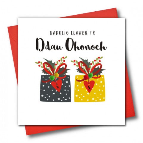 Christmas Card 'Nadolig Llawen I'r Ddau Ohonoch' Merry Christmas to Both of You,