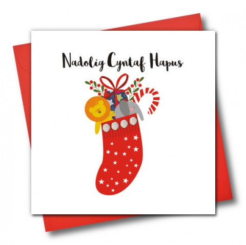 Christmas Card 'Nadolig Cyntaf Hapus' - 'Happy First Christmas'