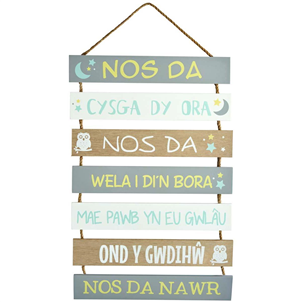 'Nos da cysga dy ora...' slatted sign