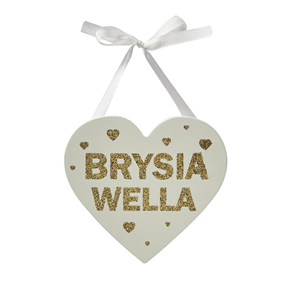 Welsh occasion glitter heart