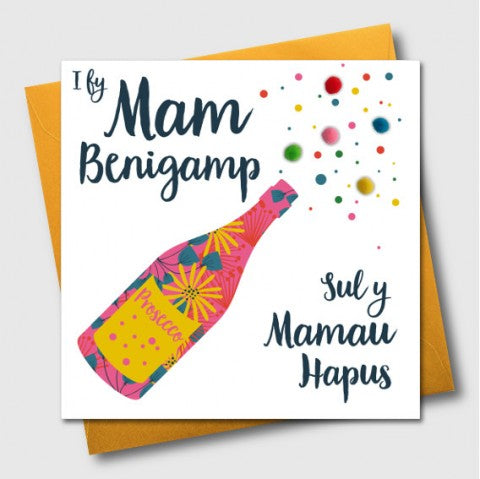 Mother's day card - I fy Mam Benigamp, Sul y Mamau Hapus - Pompoms