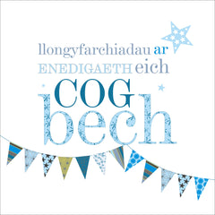 New baby card 'Cog Bech' baby boy - Montgomeryshire