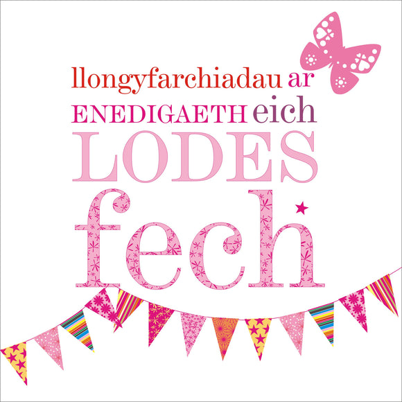 New baby card 'Lodes Fech' baby girl - Montgomeryshire