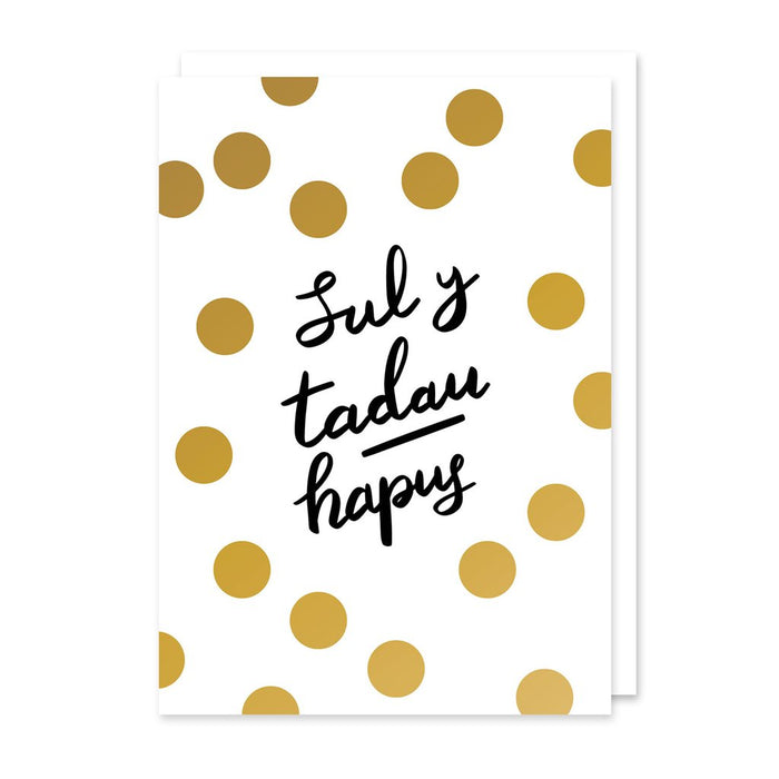 Father's day card 'Sul y Tadau Hapus' gold foil