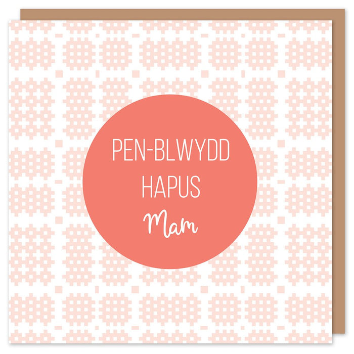 Birthday card 'Pen-blwydd Hapus Mam' Welsh Tapestry - Mum