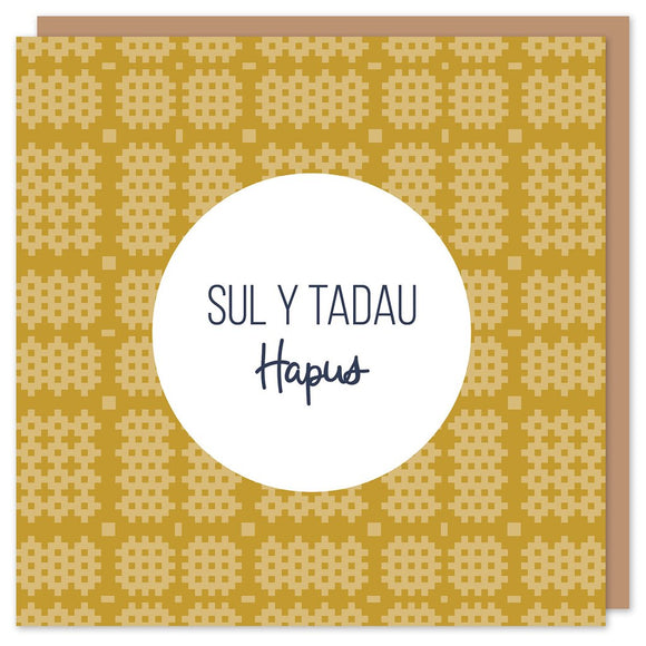 Father's day card 'Sul y Tadau Hapus' Welsh tapestry