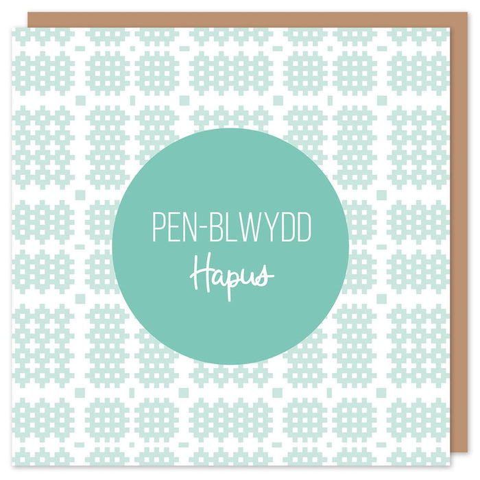 Birthday card 'Pen-blwydd Hapus' Welsh Tapestry