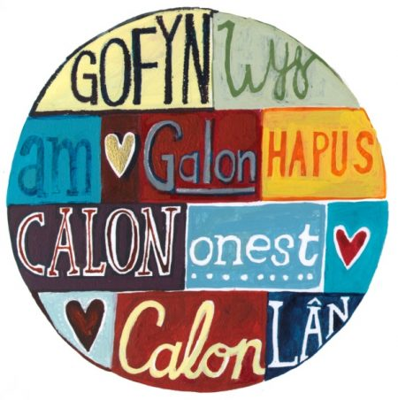 Car Sticker-Calon Lan
