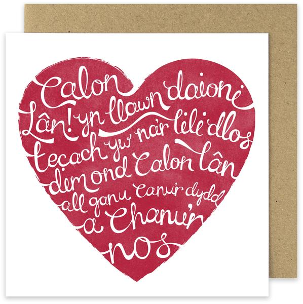 Calon Lân greeting card