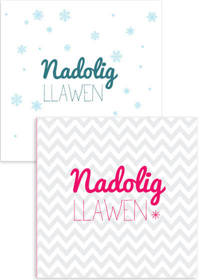 Christmas cards 'Nadolig Llawen' pack of 4