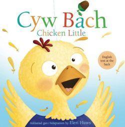 Cyw Bach / Chicken Little