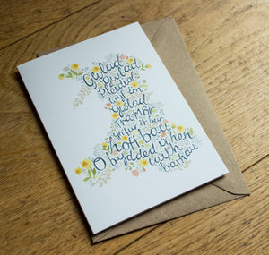 Welsh national anthem greeting card
