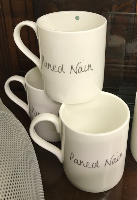 Paned Nain Bone China Mug - Small