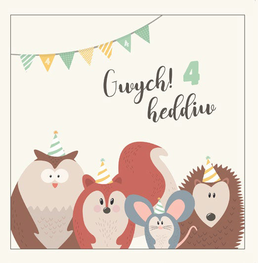 Birthday card 'Gwych! 4 heddiw' 4 today - green