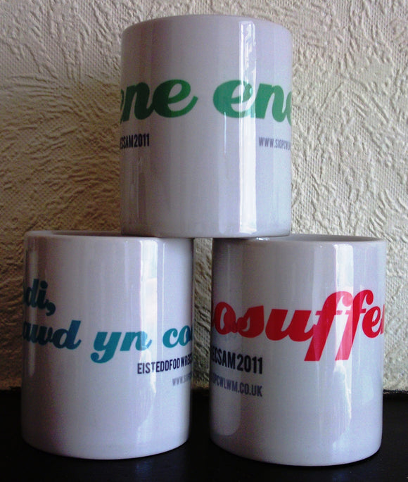 Set of 3 Rhos mugs