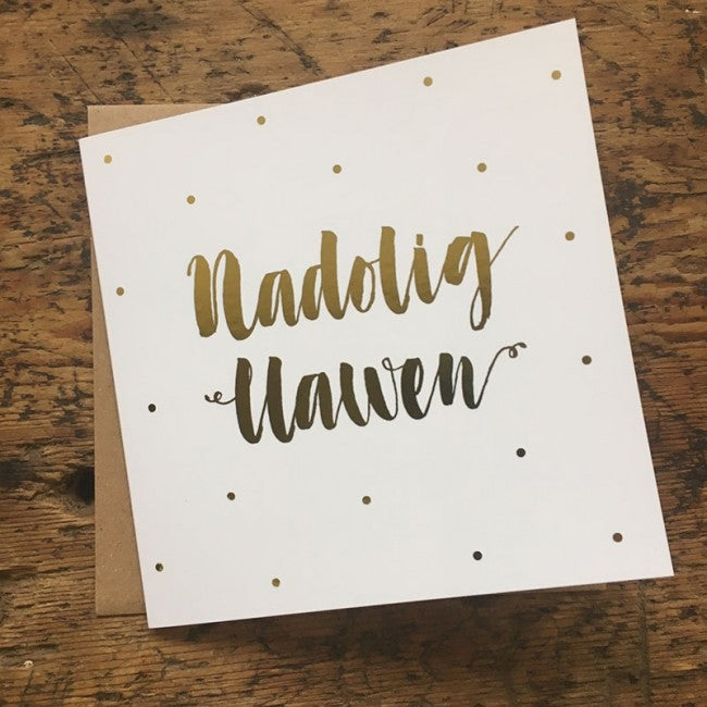 Christmas card 'Nadolig Llawen' - 'Merry Christmas'