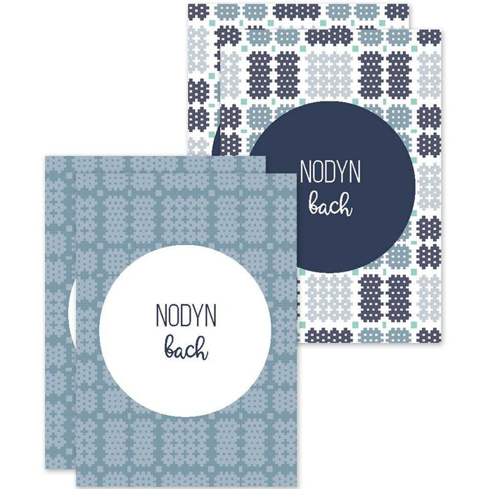 Note mini cards 'Nodyn Bach' pack of 4 - Welsh Tapestry - Blue