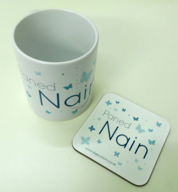 Family mug & wooden coaster set