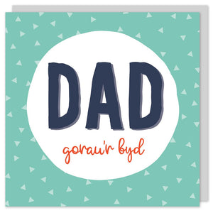 Best Dad in the World card 'Dad Gorau'r Byd'
