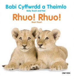 Babi Cyffwrdd a Theimlo: Rhuo! Rhuo! / Baby Touch and Feel: Roar! Roar!
