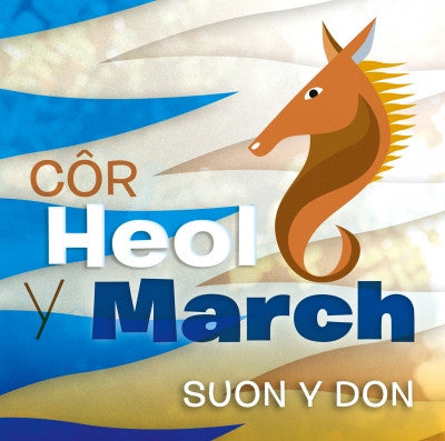 Heol y March Choir - Suon y Don