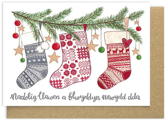 Christmas card 'Nadolig Llawen' Stockings