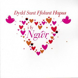 Love card 'Dydd Sant Ffolant Hapus Gwr' Husband