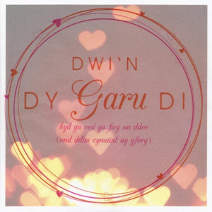 Love card 'Dwi'n dy garu di' I love you