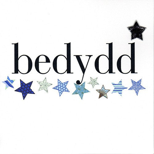 Christening card 'Bedydd' blue