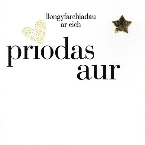 Anniversary card 'Priodas aur' golden