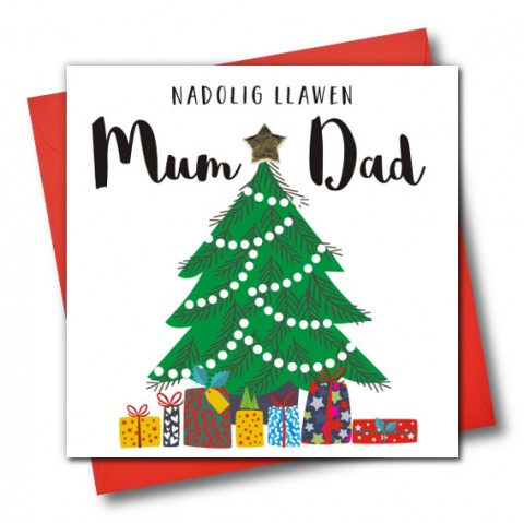 Christmas Card 'Nadolig Llawen Mam a Dad' - 'Happy Christmas Mum & Dad'