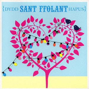 Love card 'Dydd Sant Ffolant Hapus' lovebirds