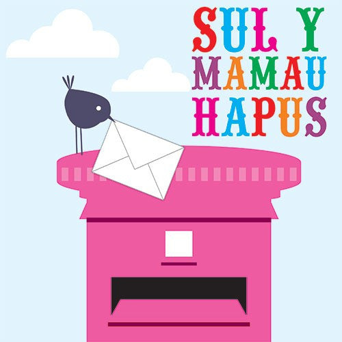 Mothers' day card 'Sul y Mamau Hapus' postbox