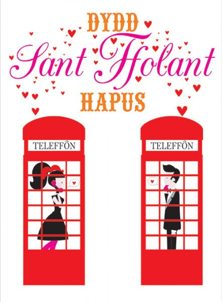 Love card 'Dydd Sant Ffolant Hapus' phonebox