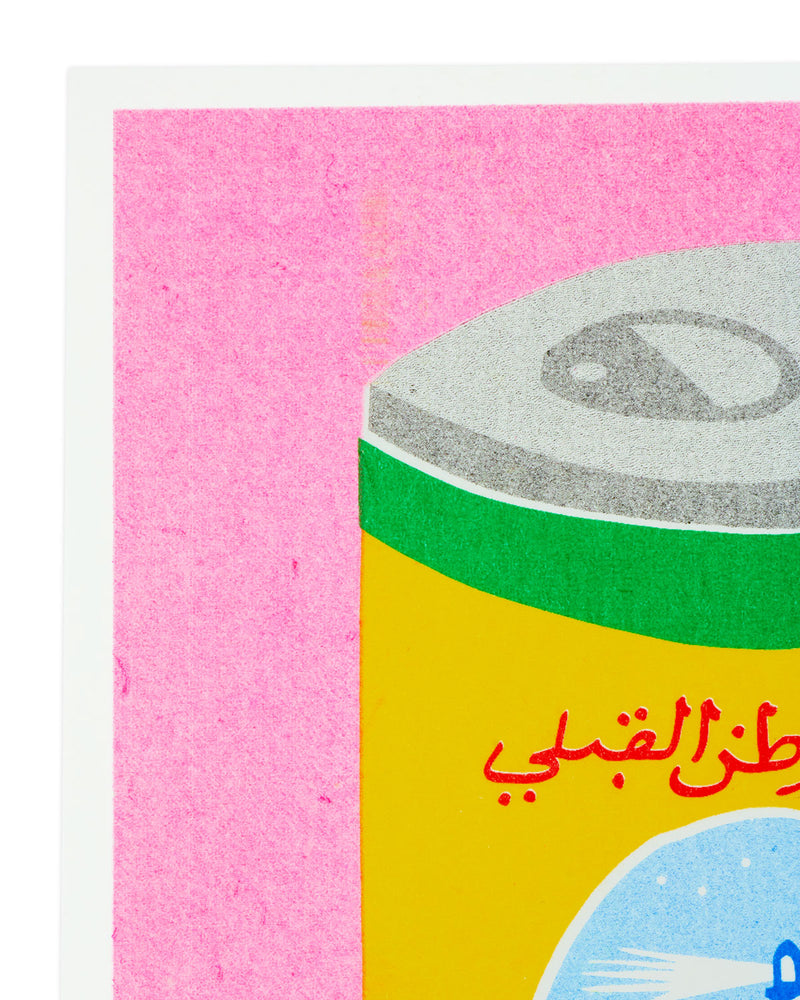 Load image into Gallery viewer, A Risograph Print of a Can of Harissa