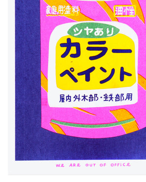 A Risograph Print of a Japanese Bucket of Paint
