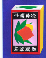 A Risograph Print of a Japanese Matchstick Box