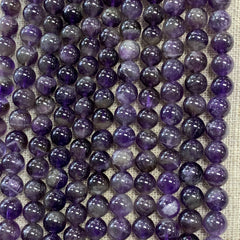Gemstone Beads - Rounds - Amethyst 8m - 16 Inch strand