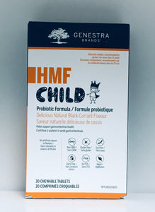 HMF Child ( 30 Chewable Tablets )