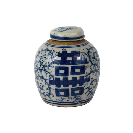 ANTIQUED DOUBLE HAPPINESS LIDDED JAR