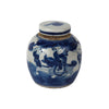 ANTIQUED CHINESE FIGURES LIDDED JAR