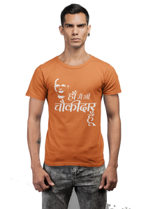 Unisex 2 Mai Bhi Hu Chowkidar100 % Cotton Printed Half Sleeve Tshirt In Orange Color