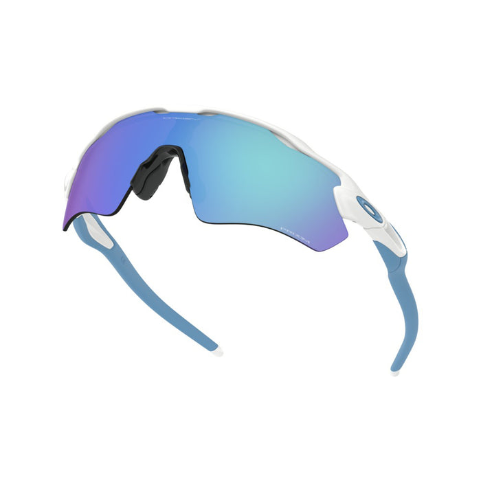 Gafas Oakley Radar EV Path OO9208-5738 Originales