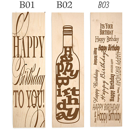 Engraved Wine Box Lid Personalised Wooden Box Customised Wine Box Lid Wooden Wine Box Lid Engraved Wooden Wine Box Lid