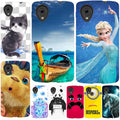 Fashion Cartoon Case For LG Nexus 5 Google E980 Nexus5 Phone Bag Cat Landscape Drawing Back Cover Coque Hot