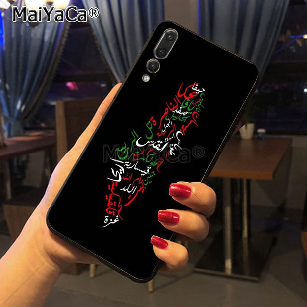 Maiyaca Palestine Broadsword Free Design Diy Luxury High-end Protector Phone Case For Huawei Honor 9 Honor 10 P20 Case Coque