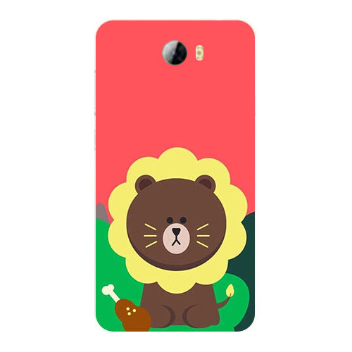 Original Cover For Huawei Y6 Honor 4A Fashion Print Lovely Leaves Colors Flower Bear Hard Plastic Phone Cover Coque