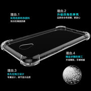 YUETUO Luxury Tpu Shockproof Protector Phone Back Covers,coque,cover,case For Meizu M5 Note M5note For Maisie Silicon Silicone