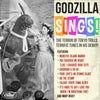 Godzilla Sings (And Wants Credit)