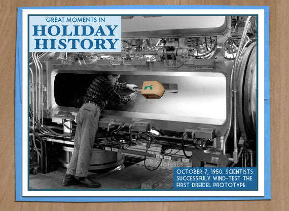 Holiday History: The First Dreidel Card